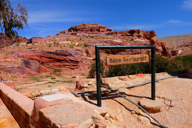 Basin Restaurant