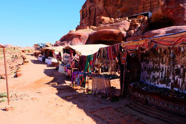 Petra Shopping